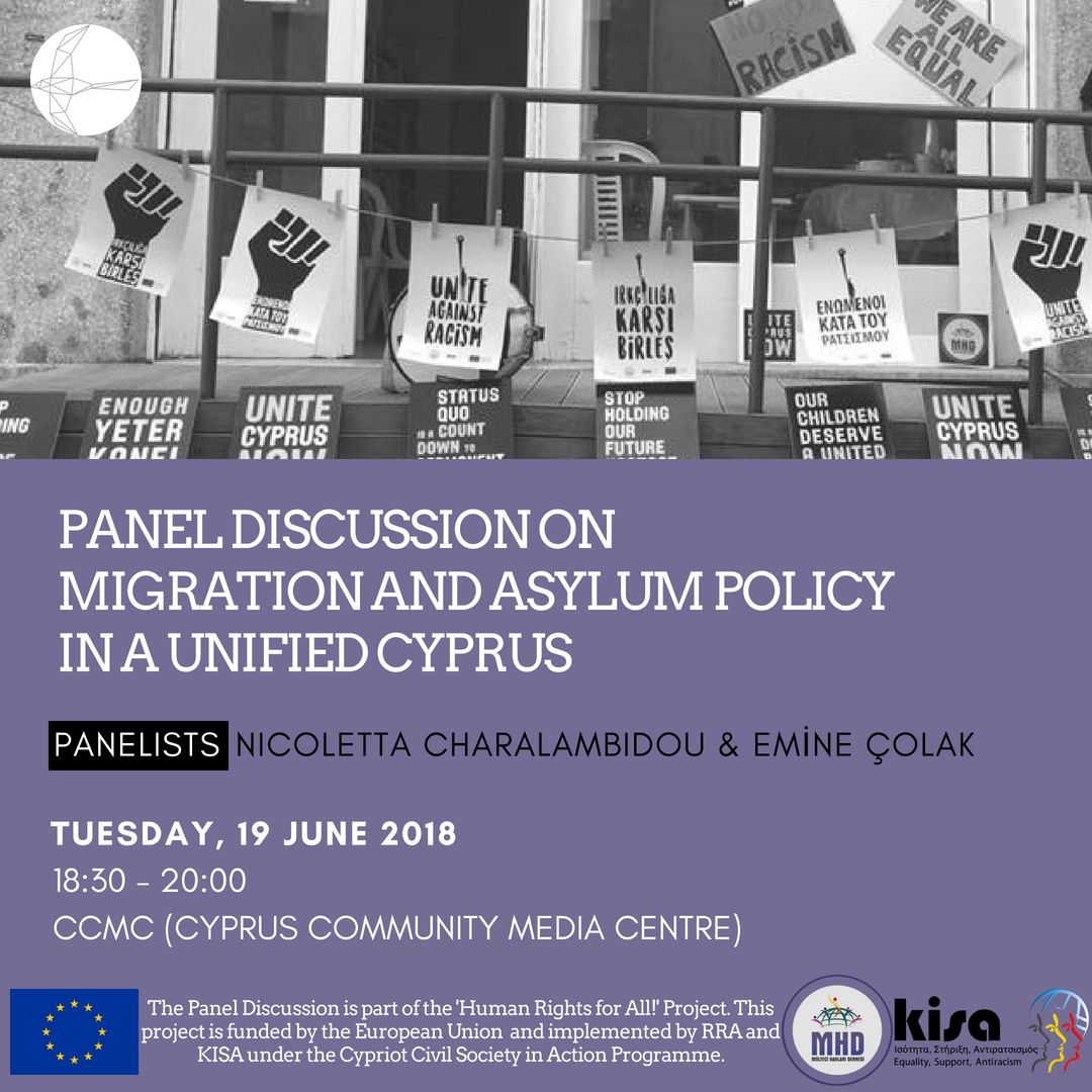 'Birleşik bir Kıbrıs'ta Göçmen ve Sığınma Politikası' üzerine panel - 1
